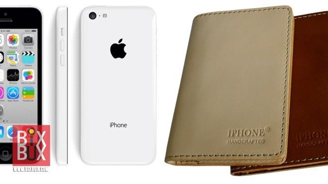 apple-leather-goods